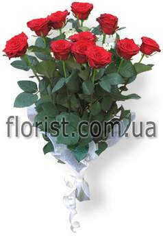 Bouquet of roses Charm (11 roses)